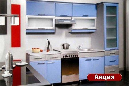 Кухня Марта 3.1 МДФ П