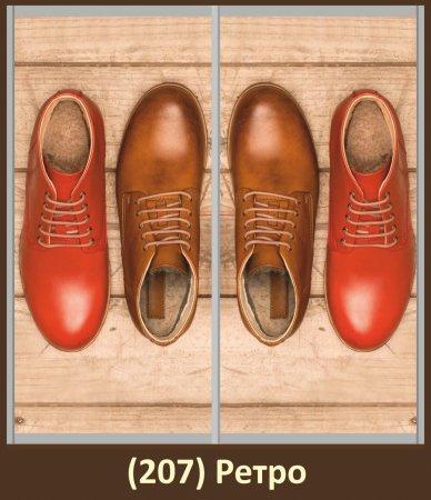 Шкаф для обуви 41